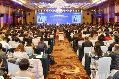第二届无锡太湖基金产业投资合作峰会